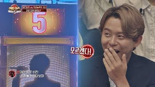 [강타KANGTA- 1R] H.O.T.의 전성시대를 열었던 '캔디'♬ 히든싱어5(Hidden Singer5) 1회