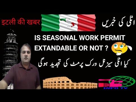 is seasonal work permit extandable or not Italy work permits News in Urdu and Hindi Italy Work Visa
