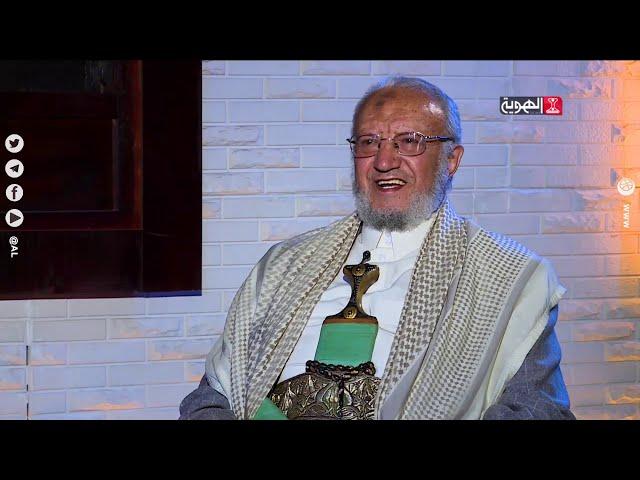 لقاء خاص مع المهندس أحمد شرف الدين رئيس الدائرة الاجتماعية لحزب التجمع اليمني للإصلاح | قناة الهوية