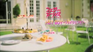 اغنية يابانية.