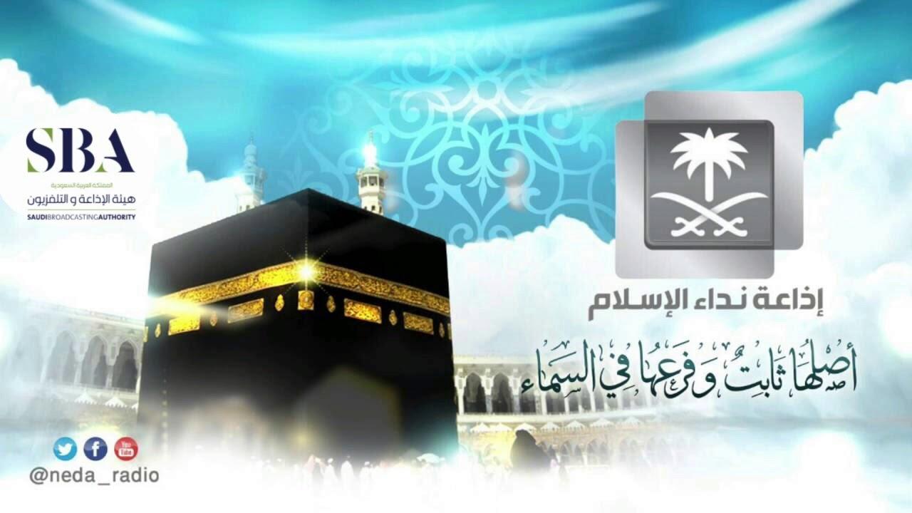ساعة لصحتك ( الجيوب الأنفية)  9  / 11 /  1441هـ