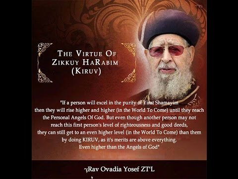 What Did HaRav Ovadia Yosef zt'l Say About KIRUV? (2 minutes)