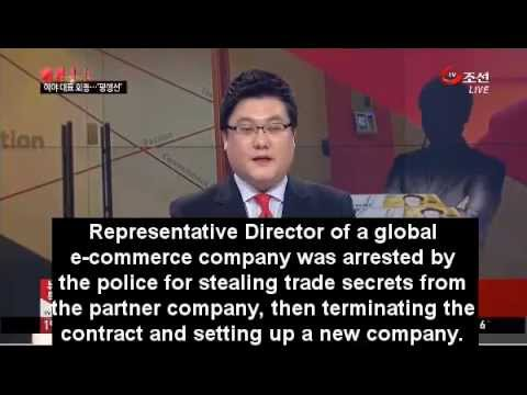 """Eat and Run"", Alibaba Steals Trade Secrets from the Partner Company and Terminates Contract"