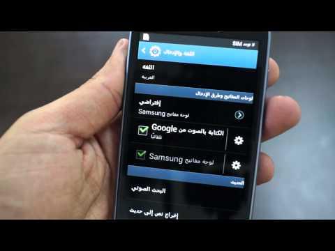 هل يستحق الهاتف Samsung Galaxy S III mini الأقتناء؟