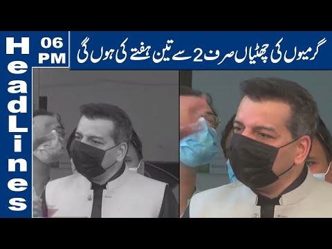 Lahore News HD | 06 PM Headlines | 28 May 2021