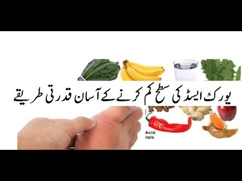 Diet plan for uric acid patient in urdu