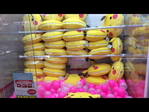 Kawaii UFO Catcher Live: Sega World (Live Stream test #2 Now ended)