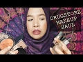 Drugstore (Guardian/Watson) Makeup Haul | Catrice, Essence, Palladio & More