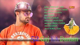 52 Gaj Ka Daman | PK Rajli | Sushila Thakar | Vinnu Gaur | Babli | New Haryanvi Song 2018 | NDJ