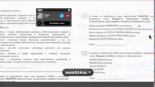 Онлайн-урок Сдаю ЕГЭ по русскому языку на