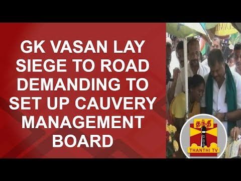 GK Vasan lay siege to road demanding to set up Cauvery Management Board