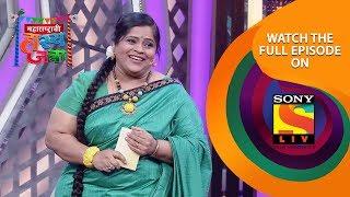 समीर विशाखाचा पाककृती कार्यक्रम | महाराष्ट्राची हास्य जत्रा | Best Scenes | सोनी मराठी