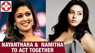 Nayanthara and Namitha to act together | Pombala Tamil Movie | Latest Tamil Cinema News