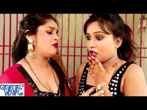 हमरा मरद के रखेलें बिया - Marad Ke Rakhle - Le La Raja Ji - Samar Singh - Bhojpuri Hit Song 2016 new