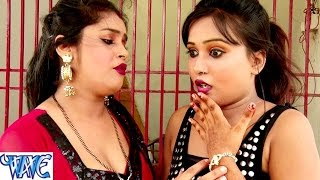 Marad Ke Rakhle - Le La Raja Ji - Samar Singh - Bhojpuri Hit Song 2016 new.mp3