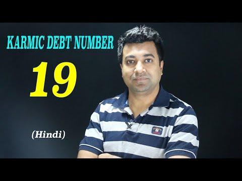 Karmic Debt Number 19 - Hindi