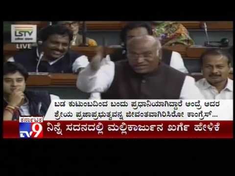 Mallikarjun Kharge: Modi Could Become PM only Because Congress Protected India's Democracy