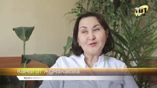 Онкология – не приговор. Один день из жизни онкогинеколога(Канагат Жумакаева – врач-онкогинеколог с огромным опытом работы. Ее имя известно не только в Караганде,..., 2016-06-13T16:30:19.000Z)
