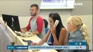 Европа и США предали Украину, Последние События, Новости Украины  Сегодня 20 июня 2015