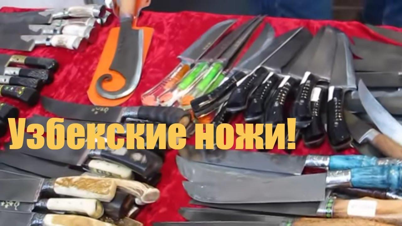 купить швейцарский раскладной нож,Фото раскладных ножей,Купить нож .