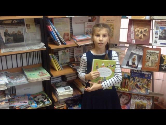 Изображение предпросмотра прочтения – ВероникаОгородова читает произведение «Лебедь, Рак и Щука» И.А.Крылова