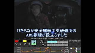 雨天の夜間に緊急走行。前方車両に接近して、パッシングしたら減速した...