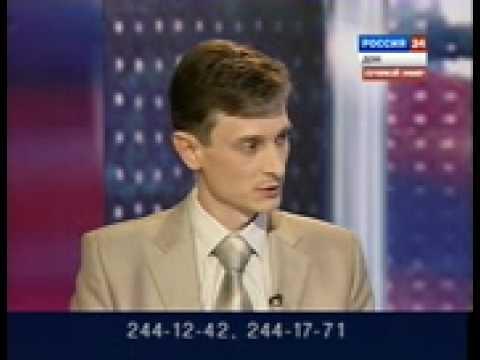 Интервью начальника отдела надзора и контроля по охране труда А С  Давыдова