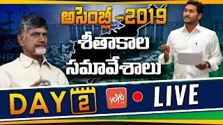 AP Assembly LIVE | AP Assembly Winter Session 2019 | DAY 2 | Jagan Vs Chandrababu  LIVE