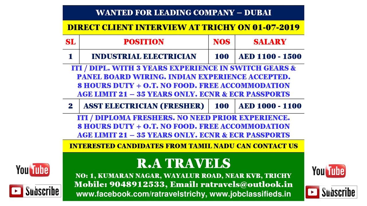 Required for Faisal Jassim Trading Company - Dubai