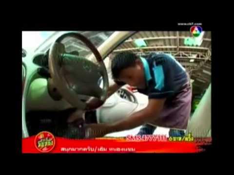 Novel Car Wash Delivery - รายการกระบี่มือหนึ่ง ช่อง7