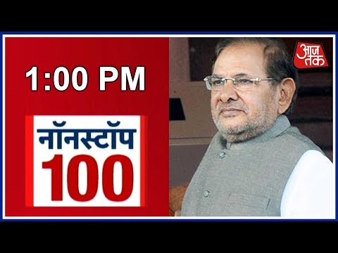 Non Stop 100:Real JD-U Is Led By Sharad Yadav: Congress
