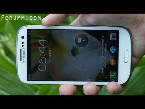 Samsung Galaxy S3 mobigururu