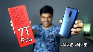 Oneplus 7T Pro Unboxing & First Impression | கலக்குமா ?
