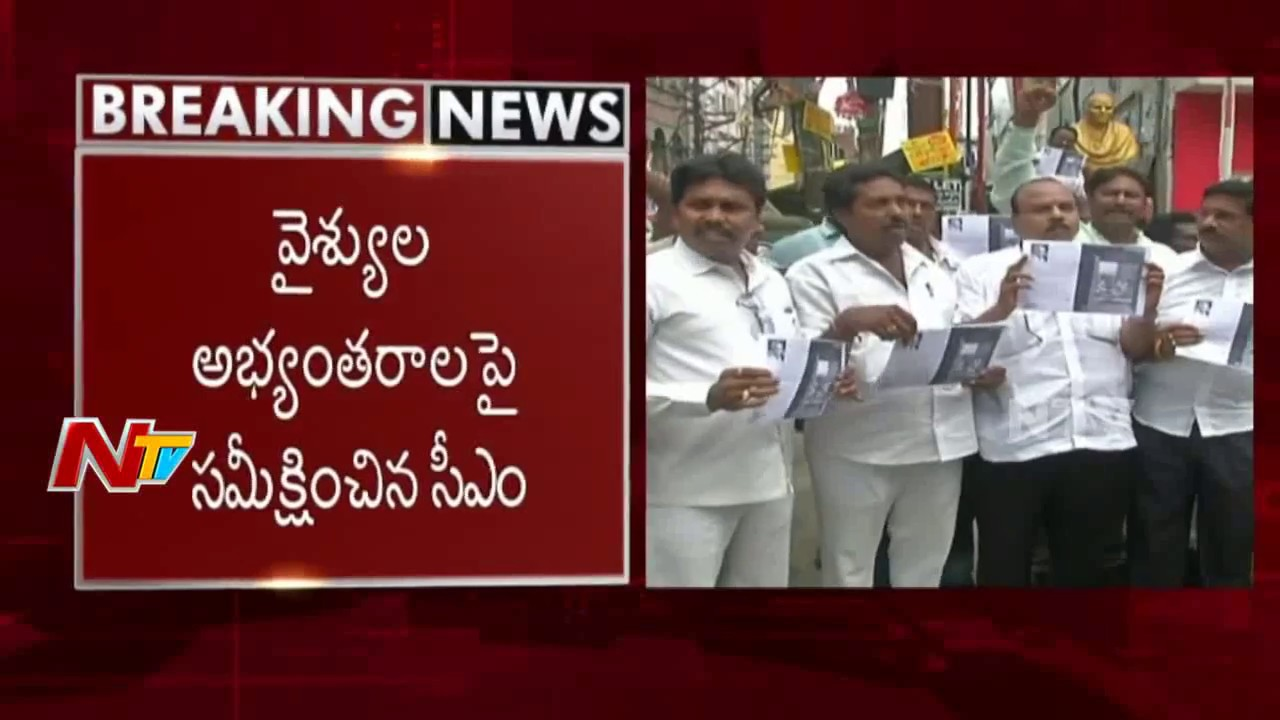 ap govt Ap-meeseva click here ap govt portal click here ap smart gov visit android app download (297mb) contact us click.