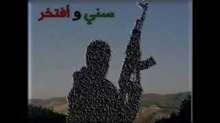 الفرق بين المذيع السني و الشيعي | 2014 |