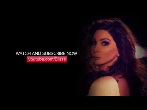����� ������� Welcome to the official YouTube channel of Elissa / ����� ��� ��� ������ ������� ������� �����
