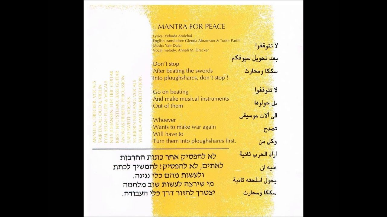 Mantra For Peace- Music Channel