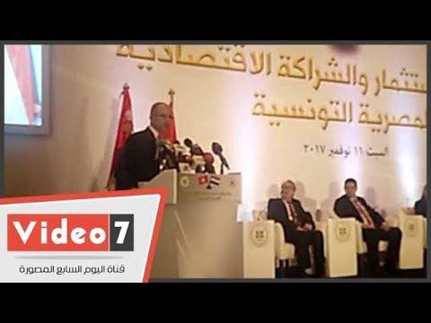 محمد السويدي يطالب بتدعيم العلاقات الاقتصادية بين مصر وتونس  - 20:21-2017 / 11 / 11
