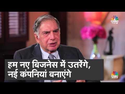 Ratan Tata Super Exclusive Interview | Tonight @ 9.27 PM | CNBC Awaaz