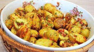 Простое и вкусное приготовление молодой картошки в духовке