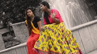 Vachinde Full song HD    Fidaa movie song    Vachinde Dance Cover by chennai girls   
