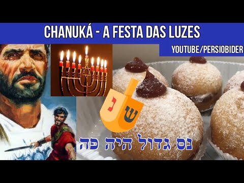 Chanuká - A Festa Das Luzes