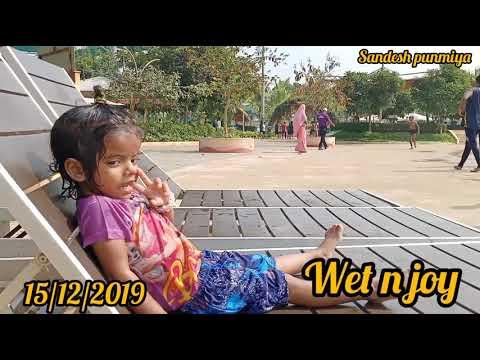 Wet N Joy  (mandal)