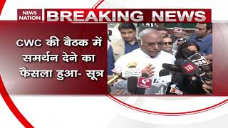 Maharashtra: What Kharge Said After Crucial CWC Meeting In Delhi