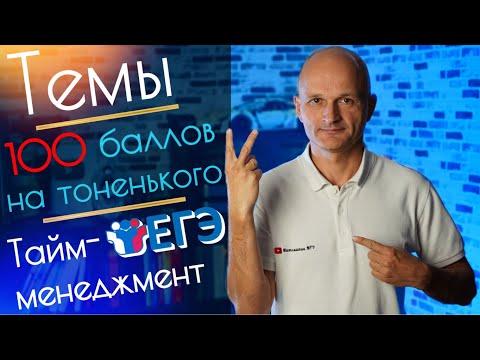 Задачи 13-19 Профильный ЕГЭ 2021 - Математик МГУ