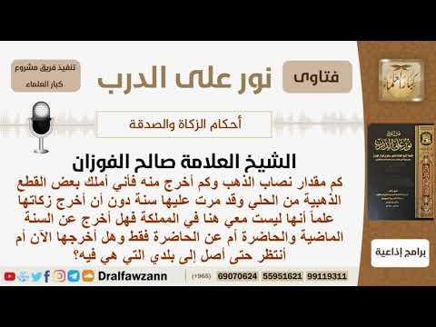 عرضي خضروات امام كم زكاة الارض Alterazioni Org