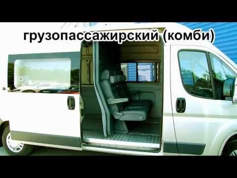 Грузопассажирские микроавтобусы Peugeot Boxer 6 мест. Трансформация в фургон!
