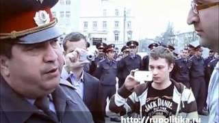 Как разговаривать с полицией на акциях протеста