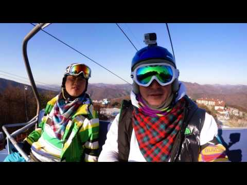Snowboarding High1 Ski Resort Gangwon Province, South Korea