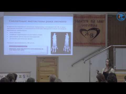 «Аденокарцинома. Особенности поведения, диагностика, лечение», К. В. Лисицкая